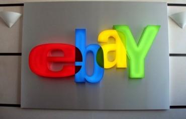 Falha de segurança: eBay pede aos 112 milhões de usuários que troquem suas senhas